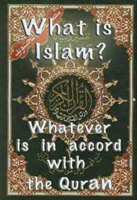 Islam definition: in accordance with Quran